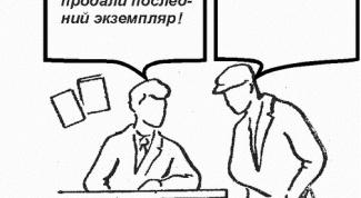 Как  выполнить тест Розенцвейга на собеседовании?