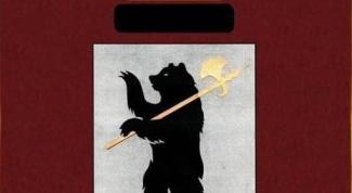 Как выглядит герб Ярославля