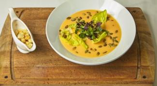 Крем-суп из тыквы «Яркое настроение»