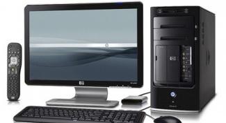 Что такое компьютер