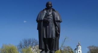Когда и где родился Гоголь
