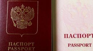 Какие документы нужны для загранпаспорта
