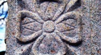 Что является символом Северной Ирландии?