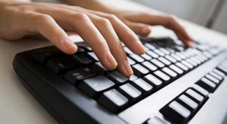 How to set English keyboard layout