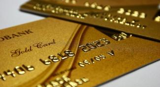 Какие преимущества карты Сбербанк gold
