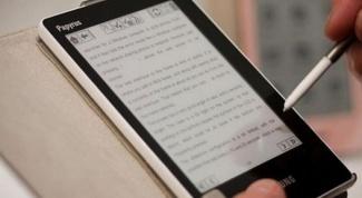 Как выбрать хорошую и недорогую электронную книгу