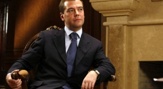 Где живет Дмитрий Медведев