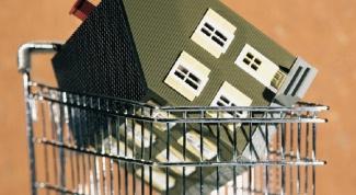 Как узнать рыночную цену квартиры