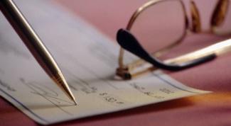 Что такое расчетный счет
