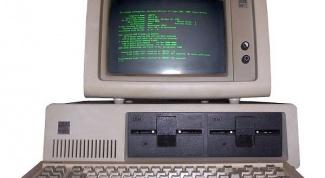 Что такое открытая архитектура компьютера