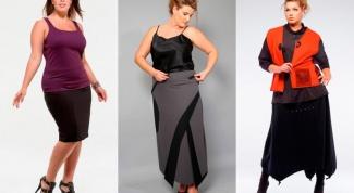 Что носить толстым девушкам