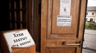 Как работают православные церкви