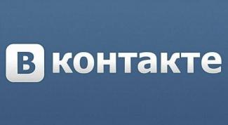 Как удалить регистрацию в Вконтакте
