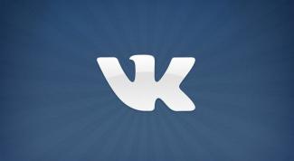 Как Вконтакте сделать много подписчиков