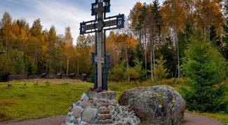 Что представляет собой поклонный крест