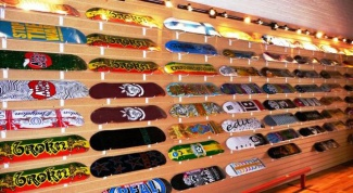 How much is a skateboard