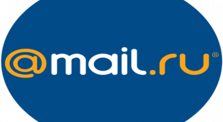 How to create a Inbox mail EN