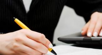 Как написать письмо Астахову