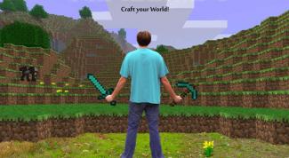 Как сделать седло в minecraft