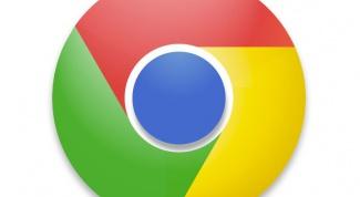 Как убрать Chrome