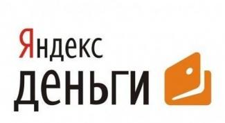 Какую максимальную сумму можно хранить в Яндекс.кошельке