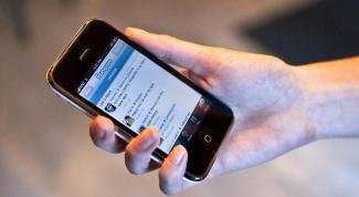 Как узнать местоположение человека по телефону