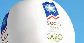 Олимпийские приложения