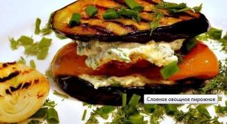 Как приготовить овощную закуску