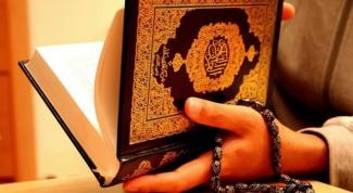 Какие религии существуют в мире