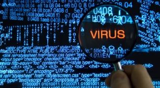 Как защитить компьютер от вредоносных программ
