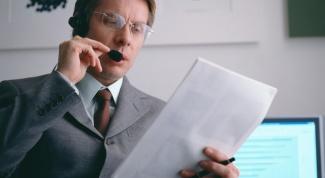 Как проверить фирму при заключении сделок