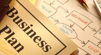 5 золотых правил бизнеса