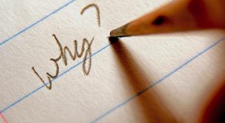 Почему важно задавать вопросы о своей жизни