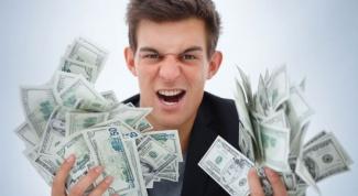 Причины скупости мужчины