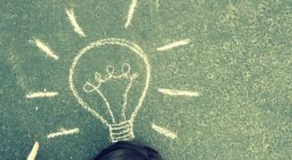 Как увеличить свой творческий потенциал