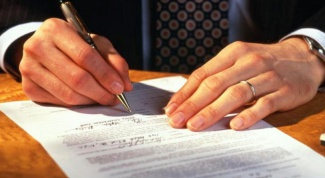 How to insert a signature in an electronic document