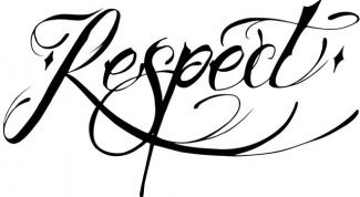 Как начать уважать себя