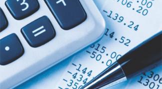 Что такое оборот по кредиту и дебету