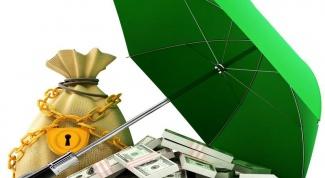 Что такое депозитный счет в банке