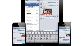 Что такое iPhone и iPad