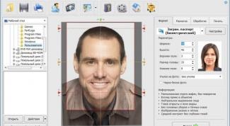Как сделать фото на документы дома