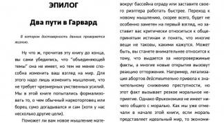 Как загрузить на ipad книги на русском языке