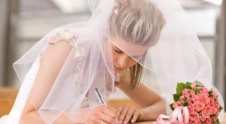 Менять ли фамилию после второго замужества
