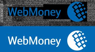 Как вывести денеги с кошелька webmoney