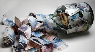 Во что лучше вкладывать деньги
