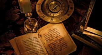 Какую почитать захватывающую книгу про приключения