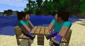 How to play Minecraft on LAN