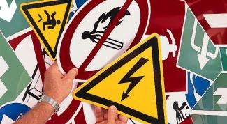 Что такое потенциальная опасность