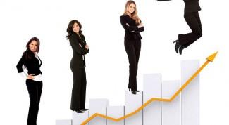 Как построить карьеру в большой компании