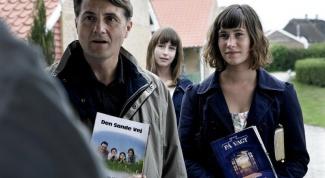 Свидетели Иегова это секта или религия?